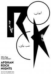 Afghan Rock Night: Ariana Delawari (AFG) - Rocking Chair Vevey