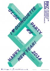 I  ♥ GUINGUETTE PARTY #3: HAPPY NEW YEAR ! - Rocking Chair Vevey
